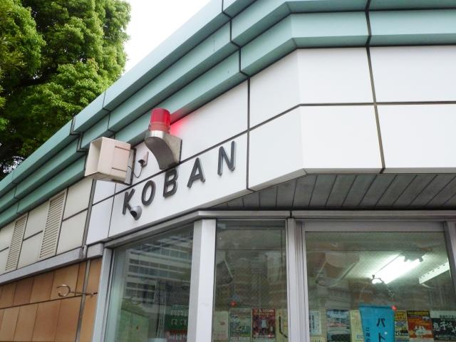 ハコヅメのロケ地交番の場所は六甲アイランド?撮影場所は神戸市のどこ?